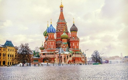 características de Rusia